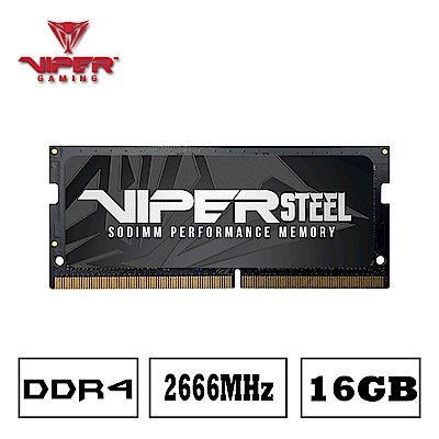 VIPER美商博帝 STEEL DDR4 2666 16GB 筆電用記憶體
