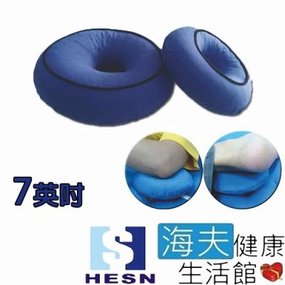 海夫健康生活館 惠生HESN EVAR 甜甜圈 座墊 減壓墊 7英吋_HS907-7