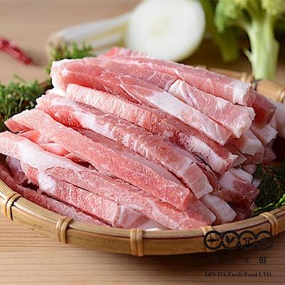 任-【頂達生鮮】台灣豬肉絲(400g/盒)