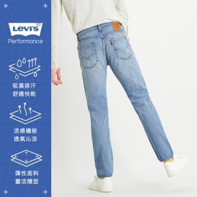 Levis 男款 上寬下窄 502 Taper牛仔褲 Cool Jeans輕彈有型 復古淺藍