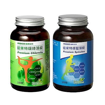 遠東生技 特級藍藻500mg(150錠/瓶)x2+特級綠藻500mg(150錠/瓶)x2