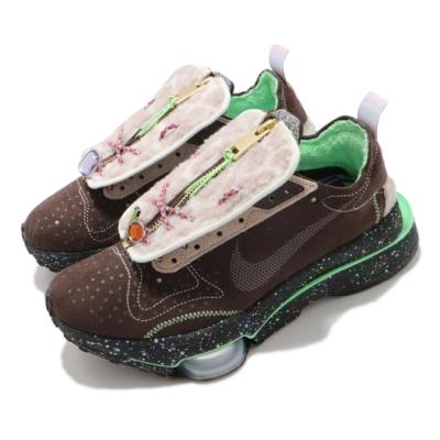 Nike 休閒鞋 Zoom Type 運動 女鞋 氣墊 舒適 避震 登山元素 穿搭 棕 黑 DC3288220