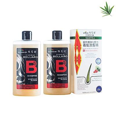 維髮健 鋸棕櫚強化配方養髮洗髮精300mlx2入