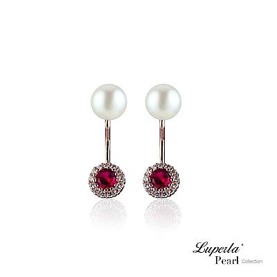 大東山珠寶 紅寶石玫瑰金天然珍珠耳環 雙用耳環 幸福微甜莓果紅
