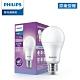 Philips 飛利浦 超極光 10.5W LED燈泡-白色4000K (PL008) product thumbnail 1