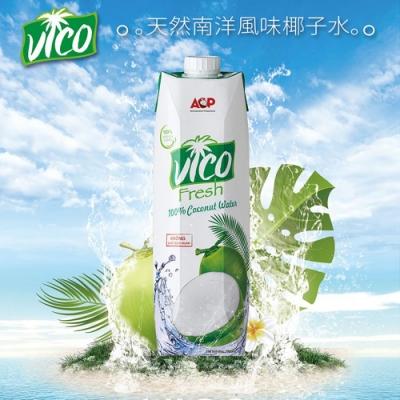 VICO 100%椰子水(1000ml)