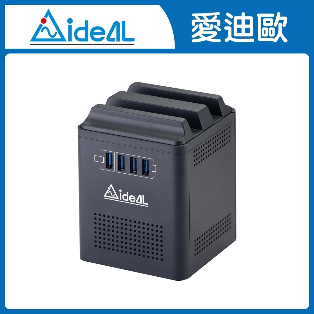 愛迪歐IDEAL 行動裝置PS-379U-800 智能充電穩壓器