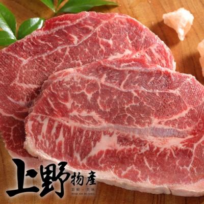 (滿899免運)【上野物產】澳洲雪紋牛排 (100g土10%/片)x1
