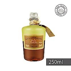 【Paris fragrance 巴黎香氛】纖細賦活按摩油250ml-薑Ginger
