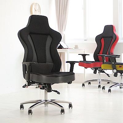 Home Feeling 賽車椅/電腦椅/主管椅/立體包覆加大(2色)