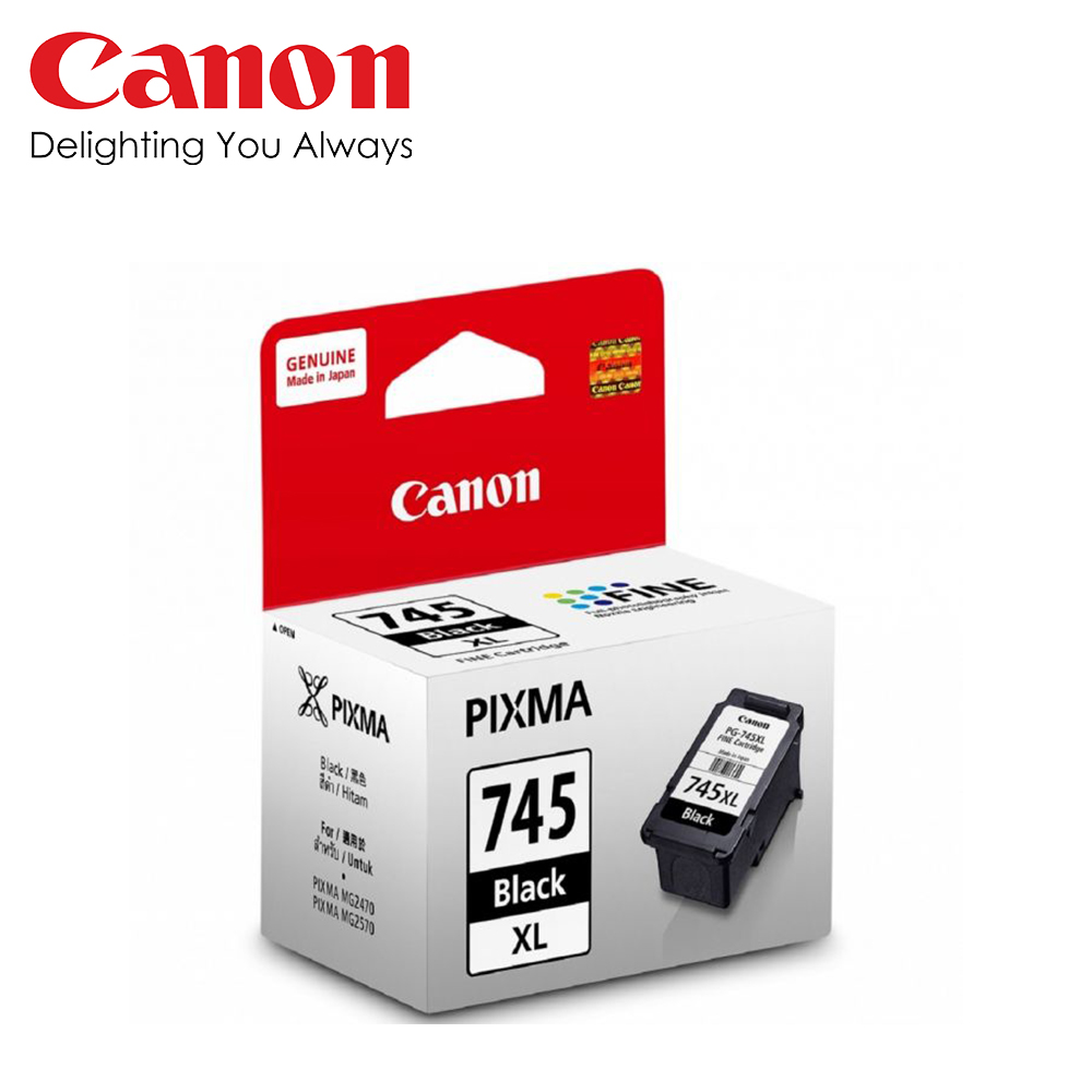 CANON PG-745XL 原廠黑色高容量墨水匣 product image 1
