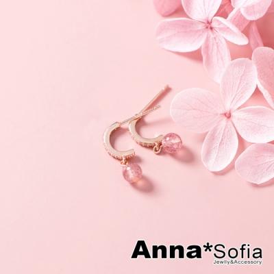 AnnaSofia 莓晶鑽圓珠小C圈 925純銀針耳針耳環(金系)