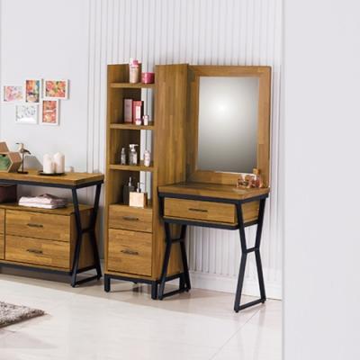【AS】安德莉3.3尺鏡台全組椅+2尺鏡台上+下+1.3立櫃-100x40x158cm
