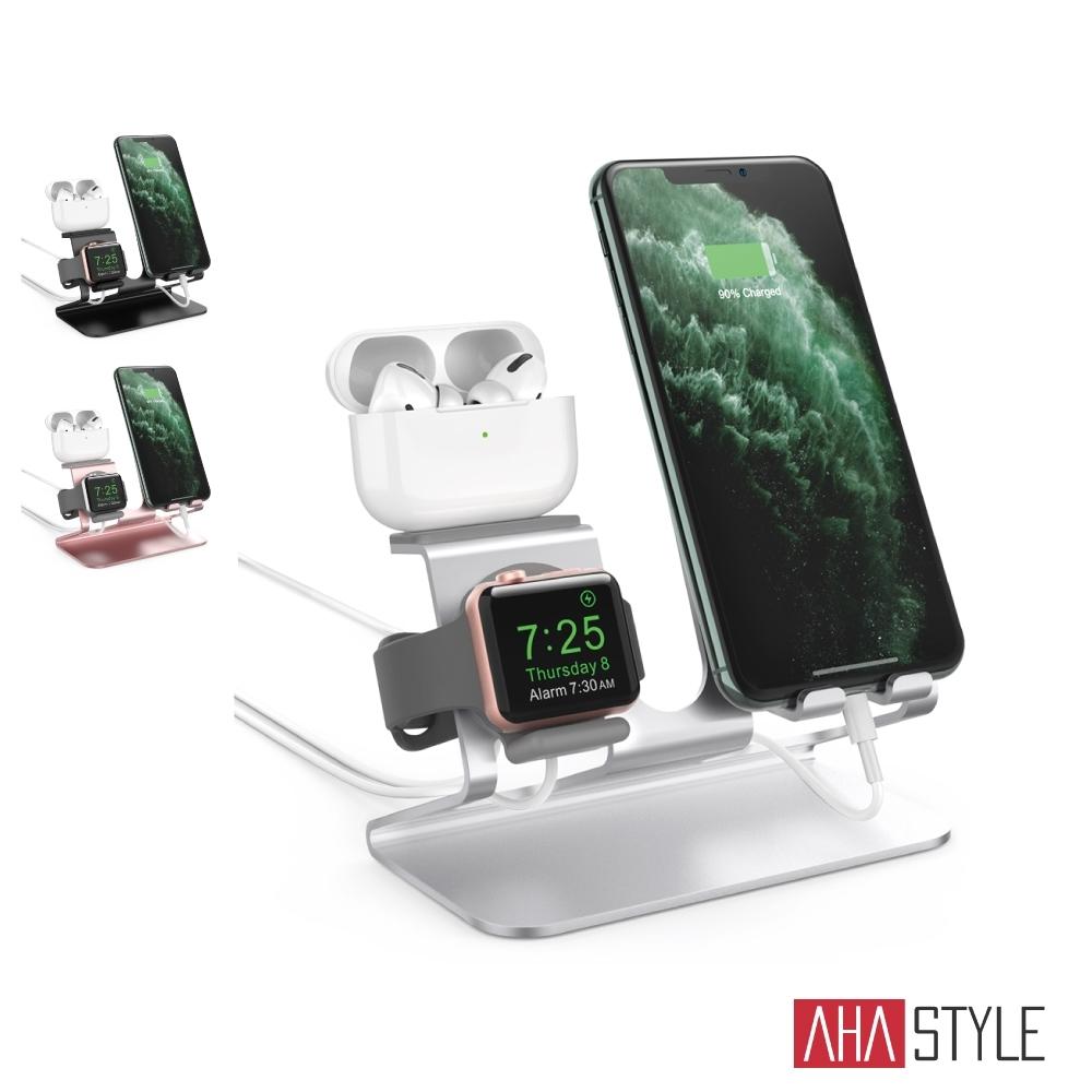 AHAStyle AirPods(Pro)/iPhone/Apple Watch 鋁合金底座