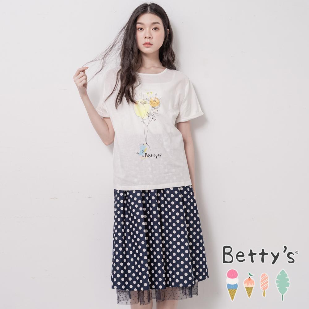 betty's貝蒂思 點點拼接內網紗長裙(深藍)