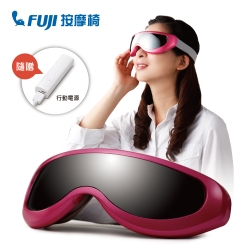 FUJI按摩椅 愛視力按摩器 眼部按摩 FG-134