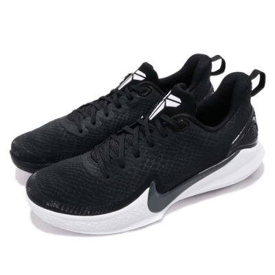 Nike MAMBA FOCUS EP 男籃球鞋