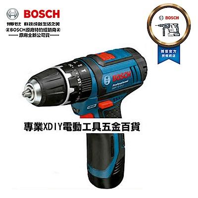 雙電2.0AH 德國 BOSCH GSB 12V-2-li 充電起子機