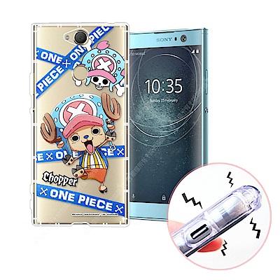 航海王 Sony Xperia XA2 Plus 透明軟式空壓殼(封鎖喬巴)手機...