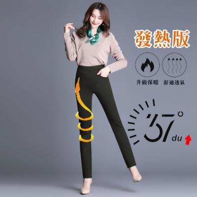 2F韓衣-升級版發熱彈力顯瘦長褲-軍綠(M-2XL)-秒