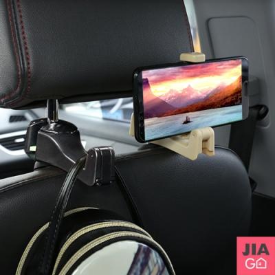 JIAGO 汽車後座手機支架掛勾