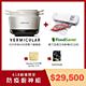 【618限定】Vermicular日本手工製IH鑄鐵電子鍋(海鹽白)+美國Foodsaver輕巧型真空保鮮機VS1193 product thumbnail 2