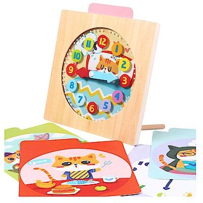 經典木玩  兒童益智玩具學習時鐘(36m+)