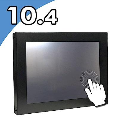 Nextech M系列 10.4吋 電阻式觸控螢幕