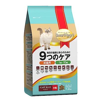 SmartHeart GOLD 慧心機能貓糧 - 室內貓配方(雞肉+米) 1.2kg