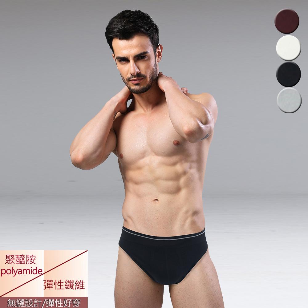 (超值7件組)男內褲 型男無縫運動三角褲 法國名牌