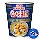 日清 合味道海鮮味杯麵(71gx12杯) product thumbnail 1