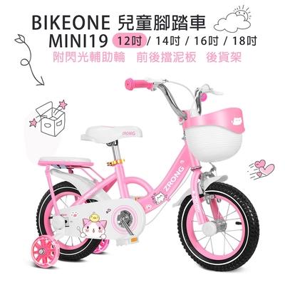 BIKEONE MINI19 可愛貓12吋兒童腳踏車附閃光輔助輪打氣輪前後擋泥板與後貨架兒童自行車