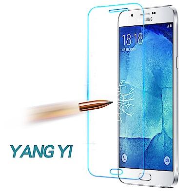 YANGYI揚邑 Samsung Galaxy A8 防爆防刮防眩弧邊 9H鋼化玻璃保護貼