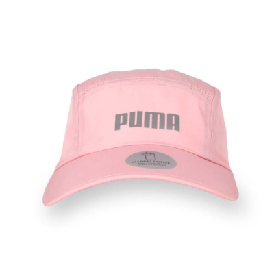 PUMA 慢跑系列棒球帽 珊瑚粉銀