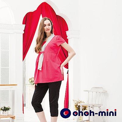 【ohoh-mini孕哺裝】知性前領結設計長版上衣