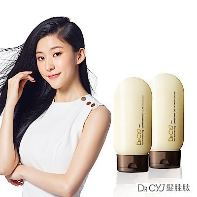 DR CYJ 髮胜月太賦活護髮素110ml(2入)