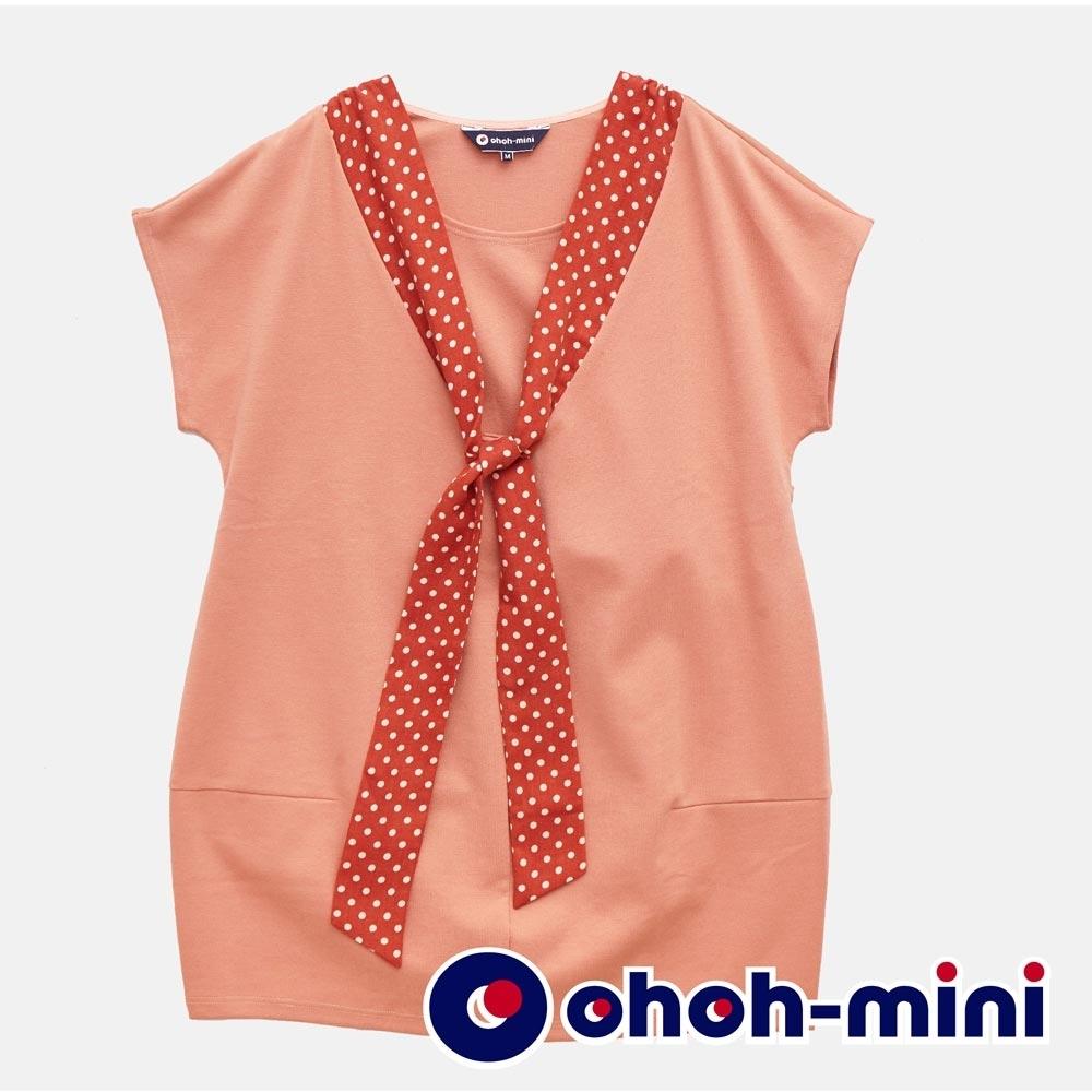 【ohoh-mini 孕哺裝】簡約時尚長版孕哺上衣