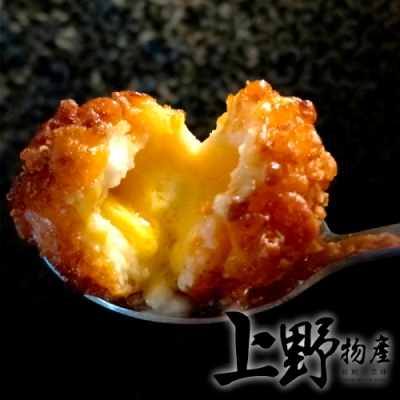 上野物產-黃金熔岩鮮蝦球 x3包(250g土10%/包)