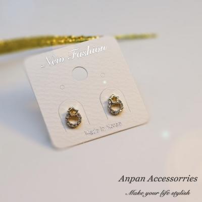 【ANPAN愛扮】韓南大門氣質小星鑽圈耳釘式耳環