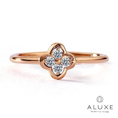 A-LUXE 亞立詩鑽石 18K花朵玫瑰金美鑽女戒