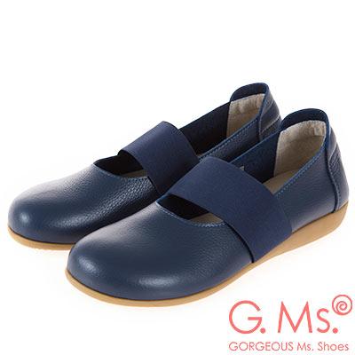 G.Ms. MIT系列-牛皮鬆緊帶圓頭平底休閒鞋-深藍