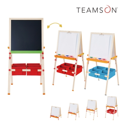 Teamson 小藝術家梵谷兒童雙面收納盒畫架