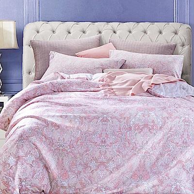 Betrise靜恬  單人-3M專利天絲吸濕排汗三件式兩用被床包組