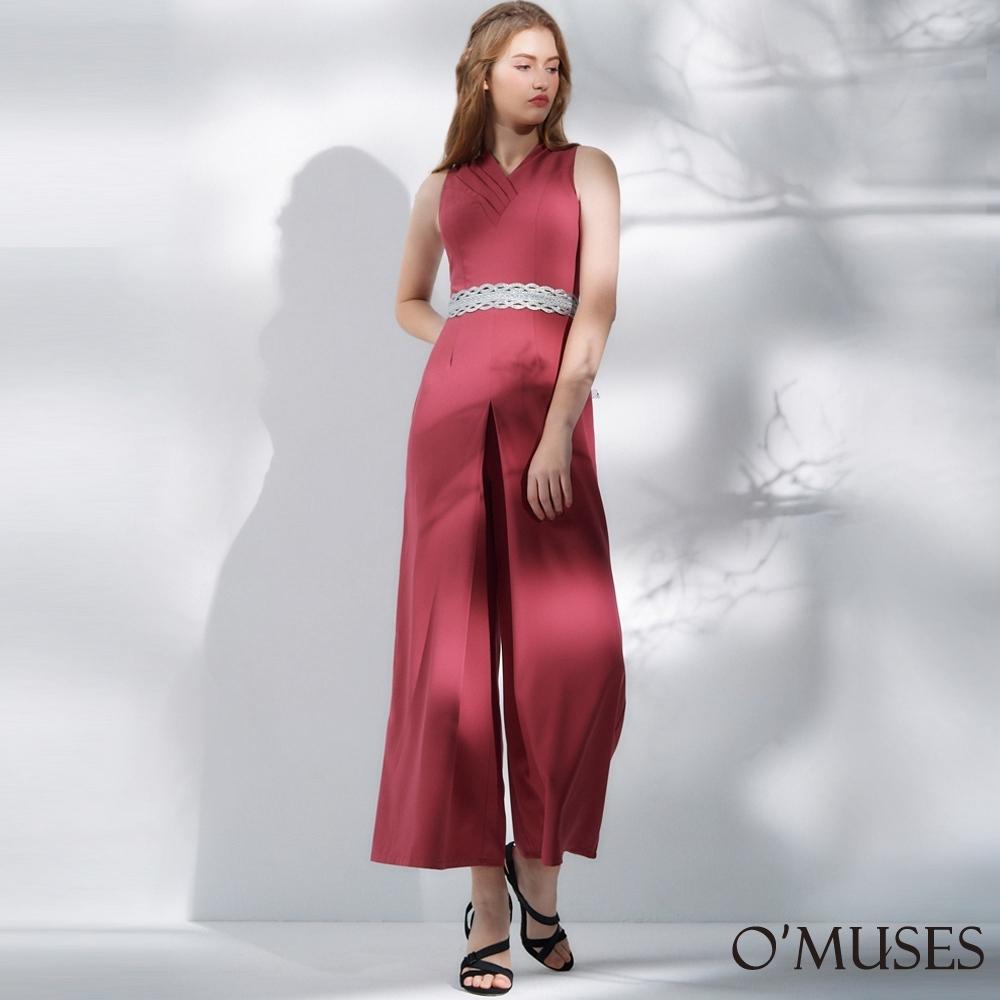 OMUSES V領壓褶連身寬褲裝(附腰帶)