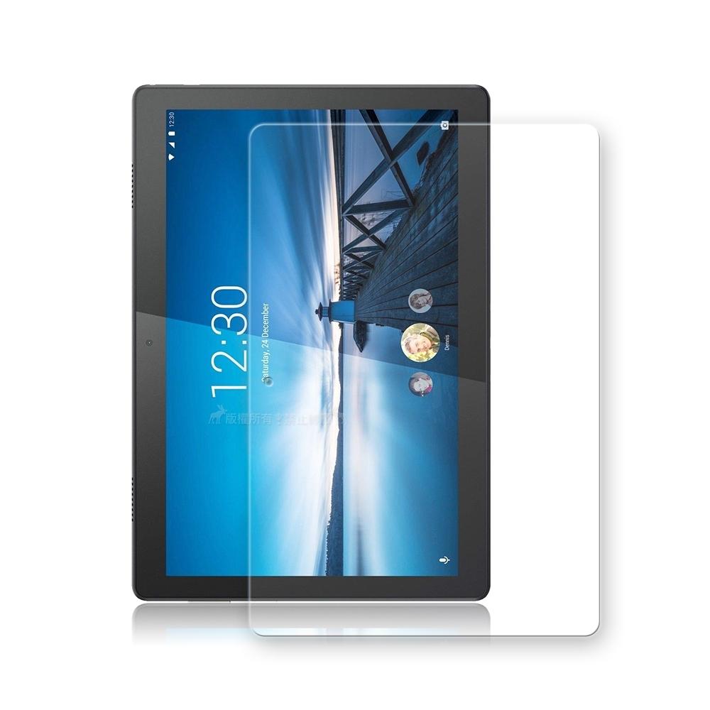 聯想 Lenovo Tab M10 10.1吋 專業版疏水疏油9H鋼化玻璃膜 平板玻璃貼
