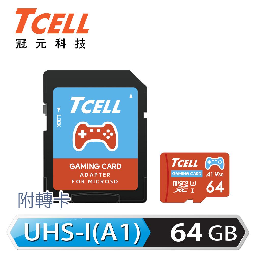 TCELL冠元 MicroSDXC UHS-I (A1)U3 64GB 遊戲專用記憶卡 @ Y!購物