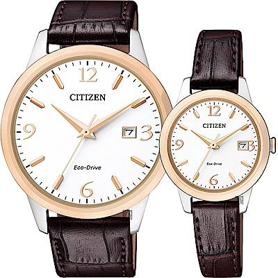 CITIZEN 星辰 光動能簡約對錶-玫瑰金圈x咖啡/40+27mm