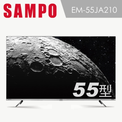 SAMPO聲寶 4K UHD Smart 55型LED液晶顯示器 EM-55JA210