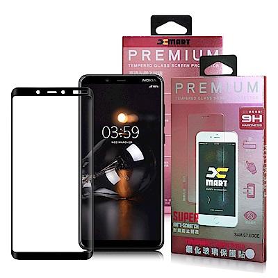 Xmart for Nokia 3.1 Plus 超透滿版 2.5D 鋼化玻璃貼