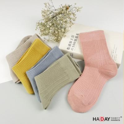 HADAY 女襪 秋冬必敗長壓紋 中筒棉襪 吸濕透氣 5入組-壓紋成熟百搭好看 好穿不咬腳